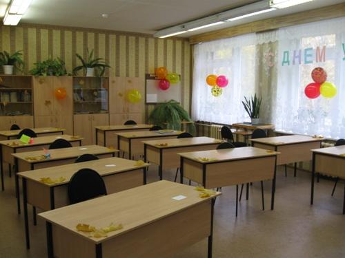 Как украсить школу ко дню учителя